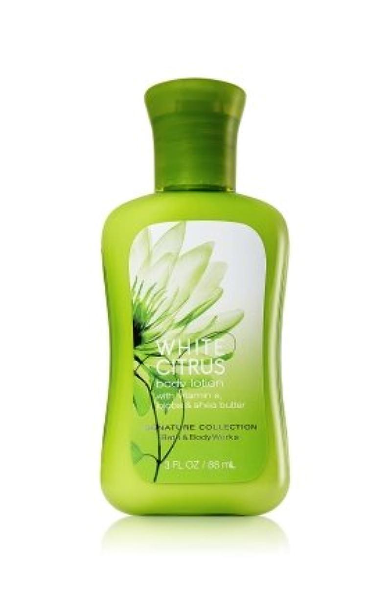 緑スペースドアミラーBath & Body Works ミニ ボディーローション- White Citrus*???? ????【並行輸入品】