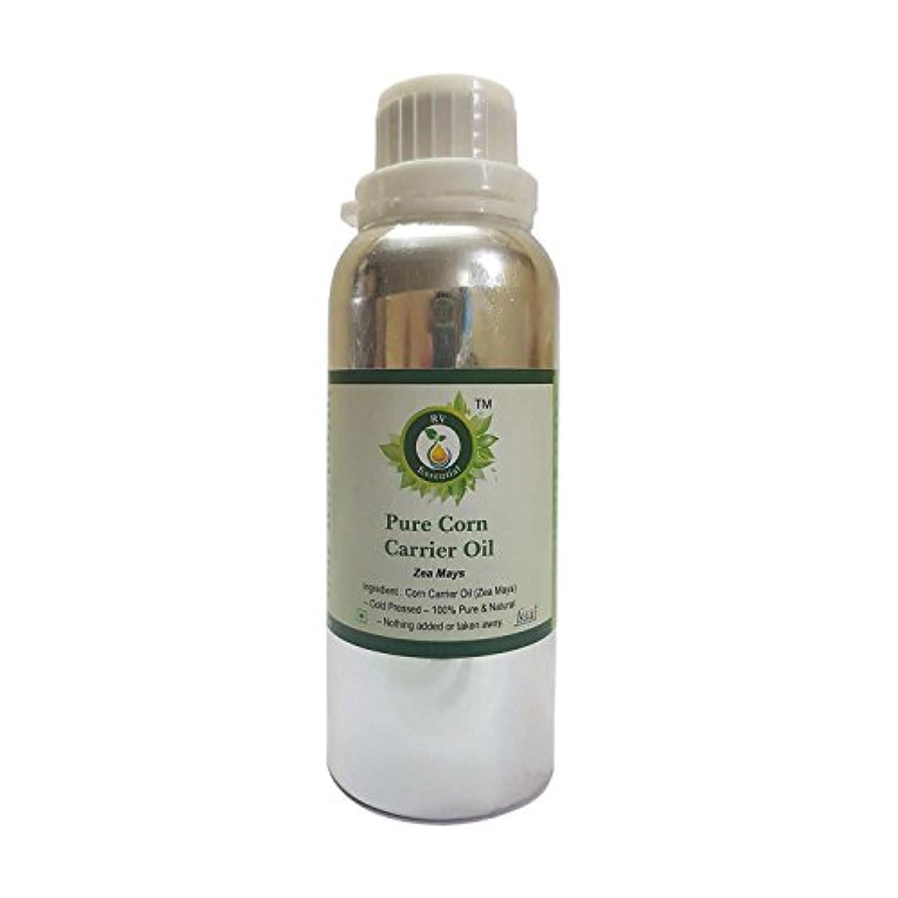 クローゼットキャンプ熱狂的なR V Essential ピュアCornキャリアオイル1250ml (42oz)- Zea Mays (100%ピュア&ナチュラルコールドPressed) Pure Corn Carrier Oil