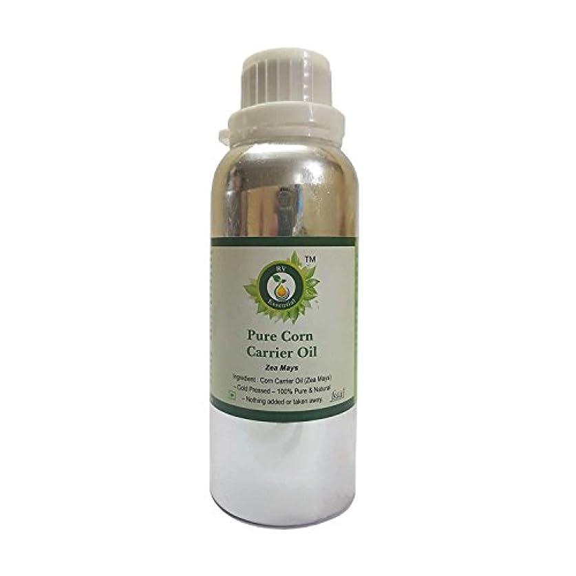 ジョイントシーサイド音R V Essential ピュアCornキャリアオイル300ml (10oz)- Zea Mays (100%ピュア&ナチュラルコールドPressed) Pure Corn Carrier Oil