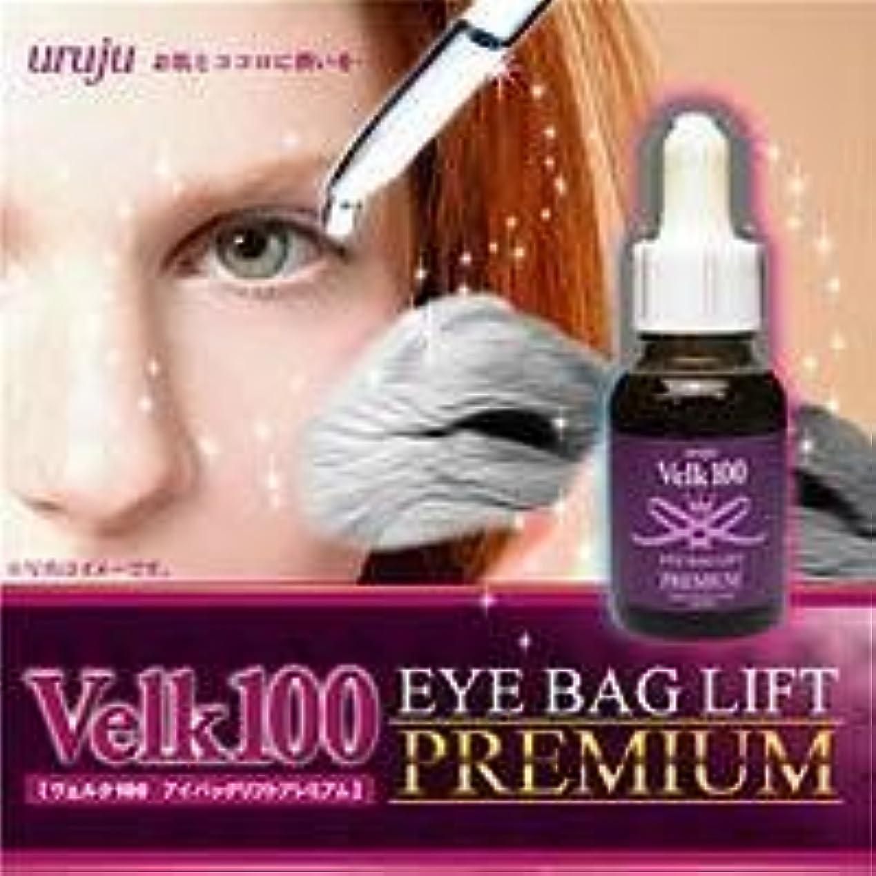 簡単な引数鎮痛剤ヴェルク100 アイバックリフトプレミアム