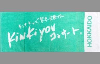 地域限定タオル(北海道) kinki kids 2008 「...