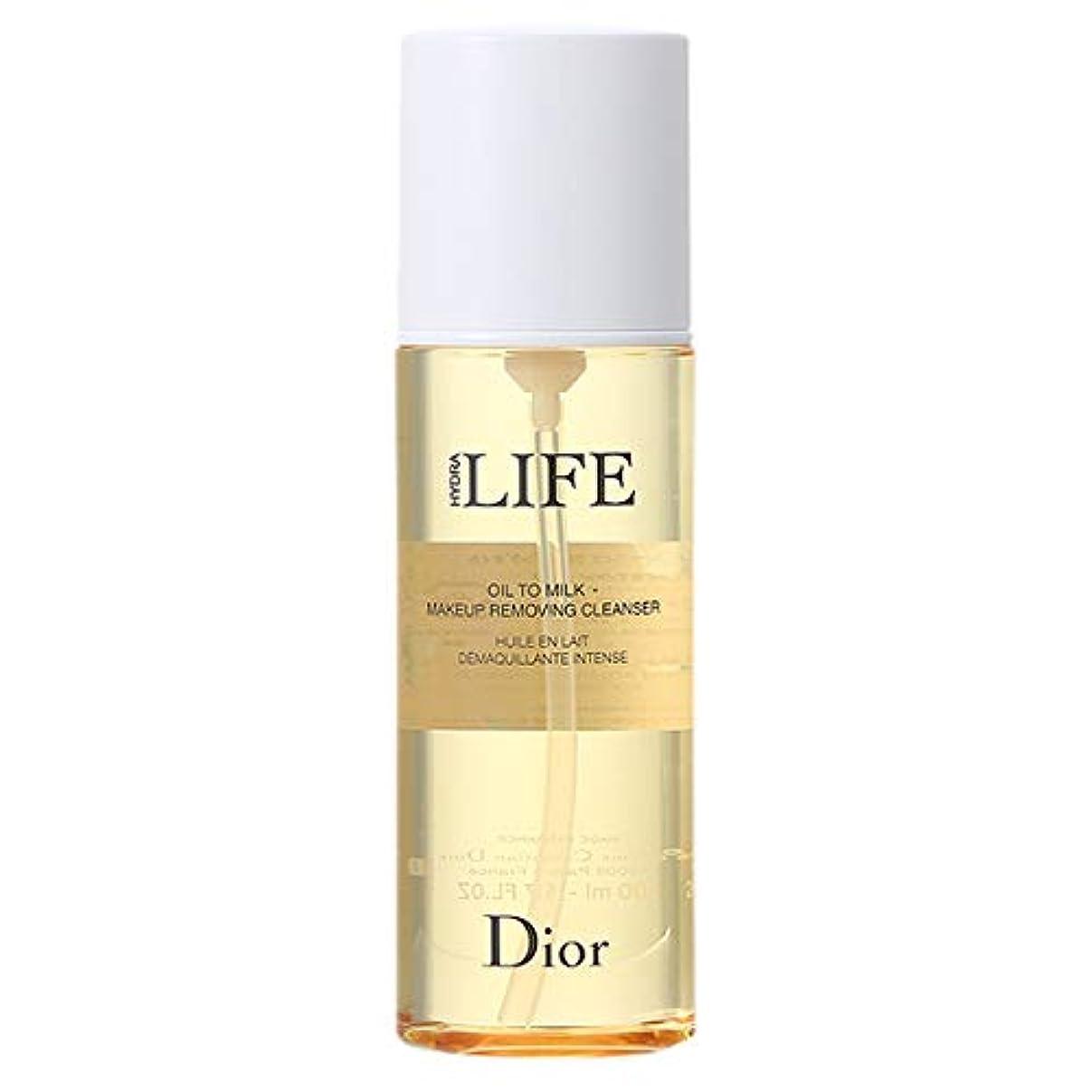 乱雑な化学ご近所クリスチャンディオール Christian Dior ライフ クレンジングオイル 200mL 【並行輸入品】