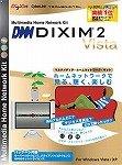 DiXiM 2 Vista