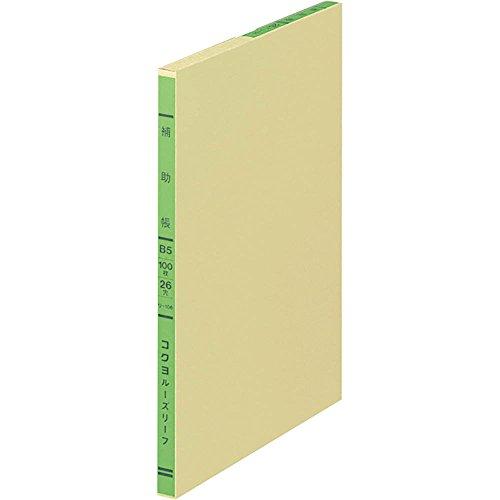 KOKUYO 三色刷 ルーズリーフ B5 補助帳