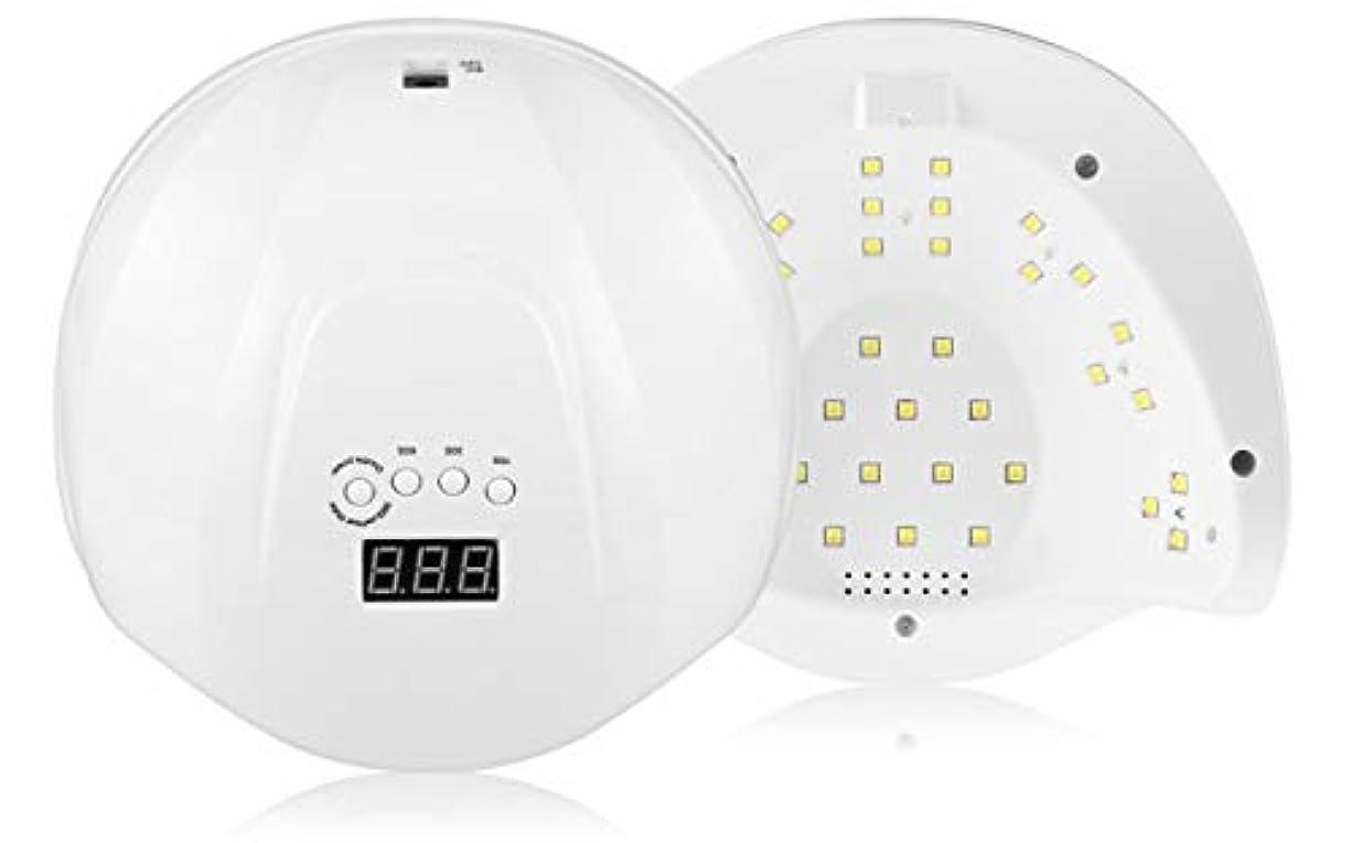 サラダ没頭する小学生birdlanternプロフェッショナルジェルポリッシュLEDネイルドライヤーランプモーション赤外線センサー36LEDs LED/UV硬化ランプ付きLCDスクリーンタイマー設定