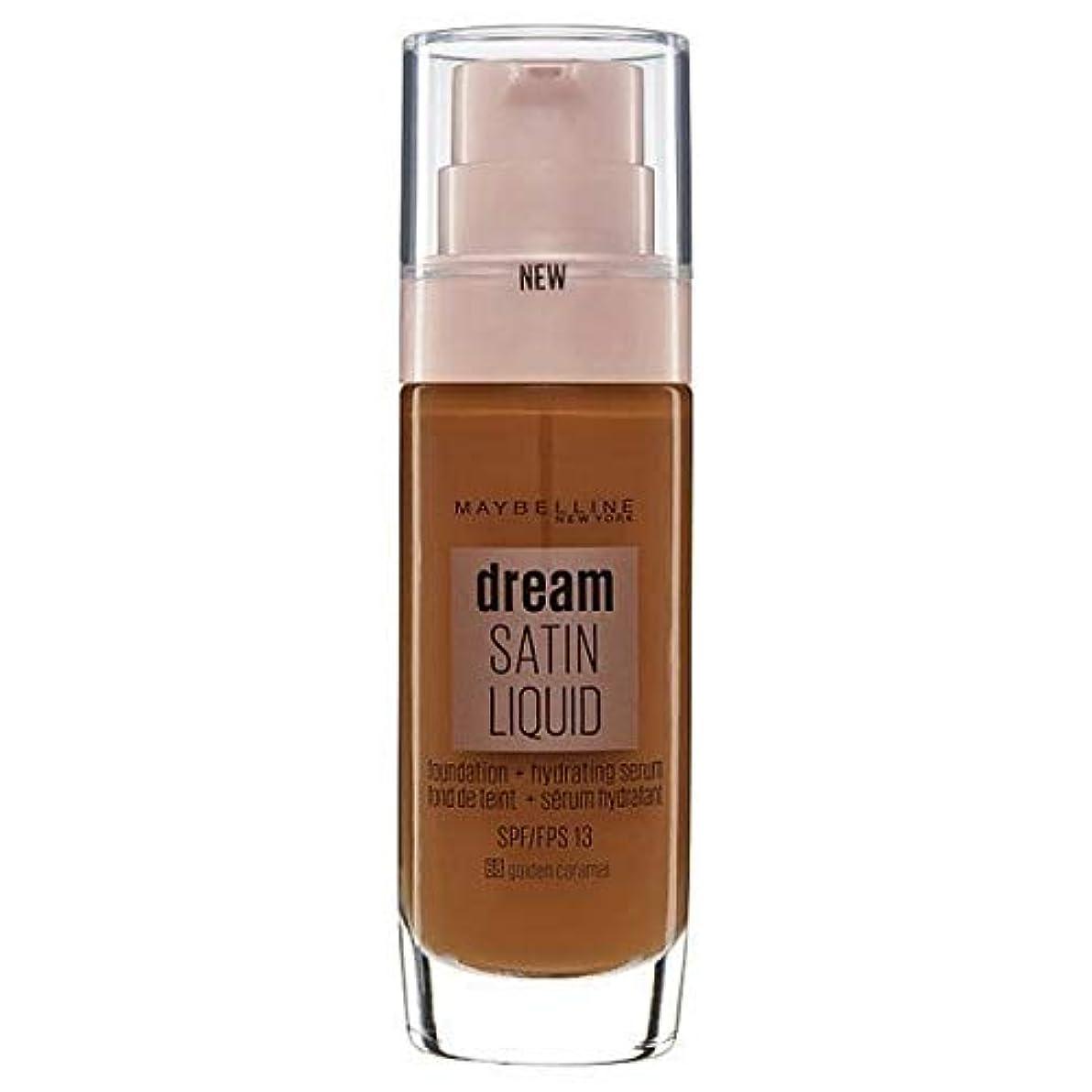 草凍るチップ[Maybelline ] メイベリンの夢のサテンリキッドファンデーション黄金キャラメル30ミリリットル - Maybelline Dream Satin Liquid Foundation Golden Caramel...