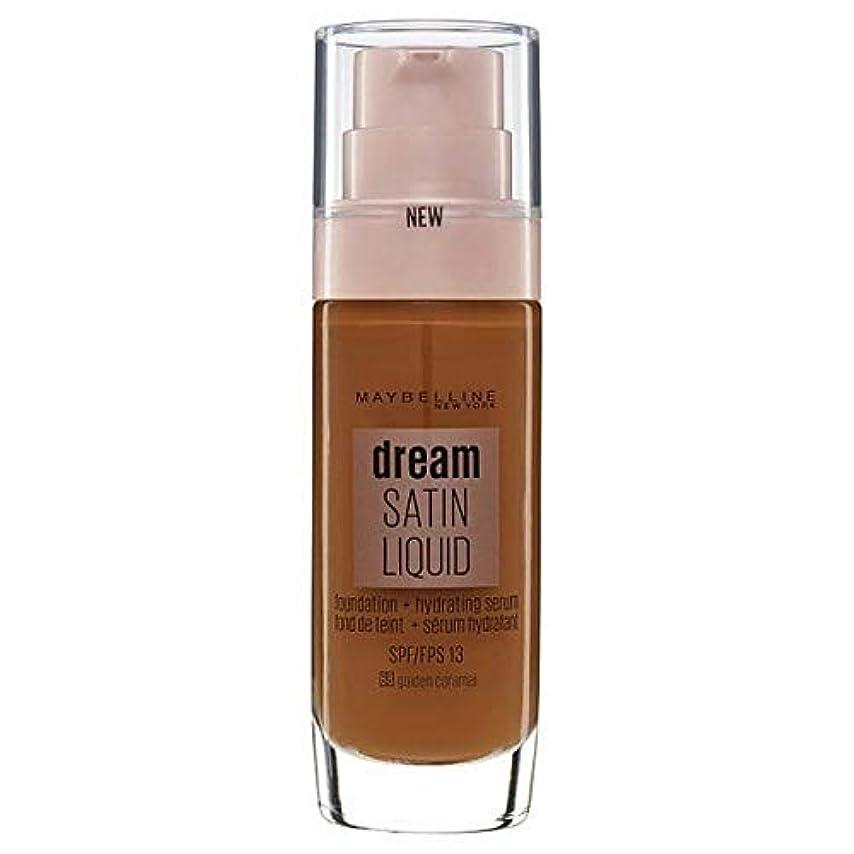 自明決めますぴかぴか[Maybelline ] メイベリンの夢のサテンリキッドファンデーション黄金キャラメル30ミリリットル - Maybelline Dream Satin Liquid Foundation Golden Caramel...