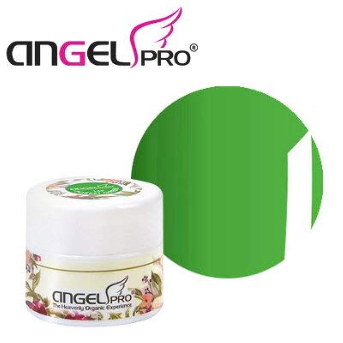返済駅日付ANGEL PRO ポットジェリー #145 FOREST GREEN 4g