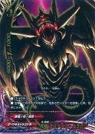 【シングルカード】BT04)死竜デスゲイズ・ドラゴン 究極レア モンスター DドラゴンW BT04 S009