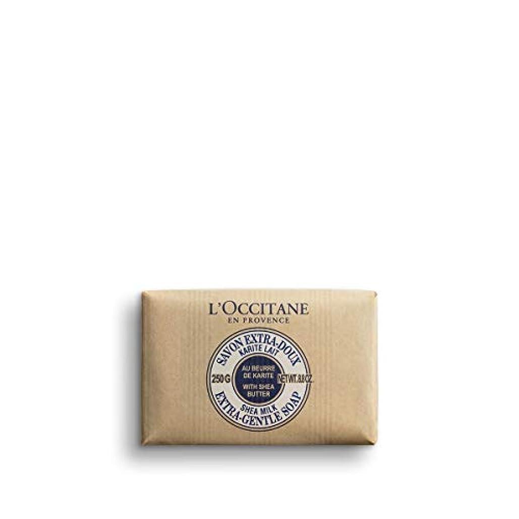 効能ある交換バングロクシタン(L'OCCITANE) シアバターソープ 250g ミルク