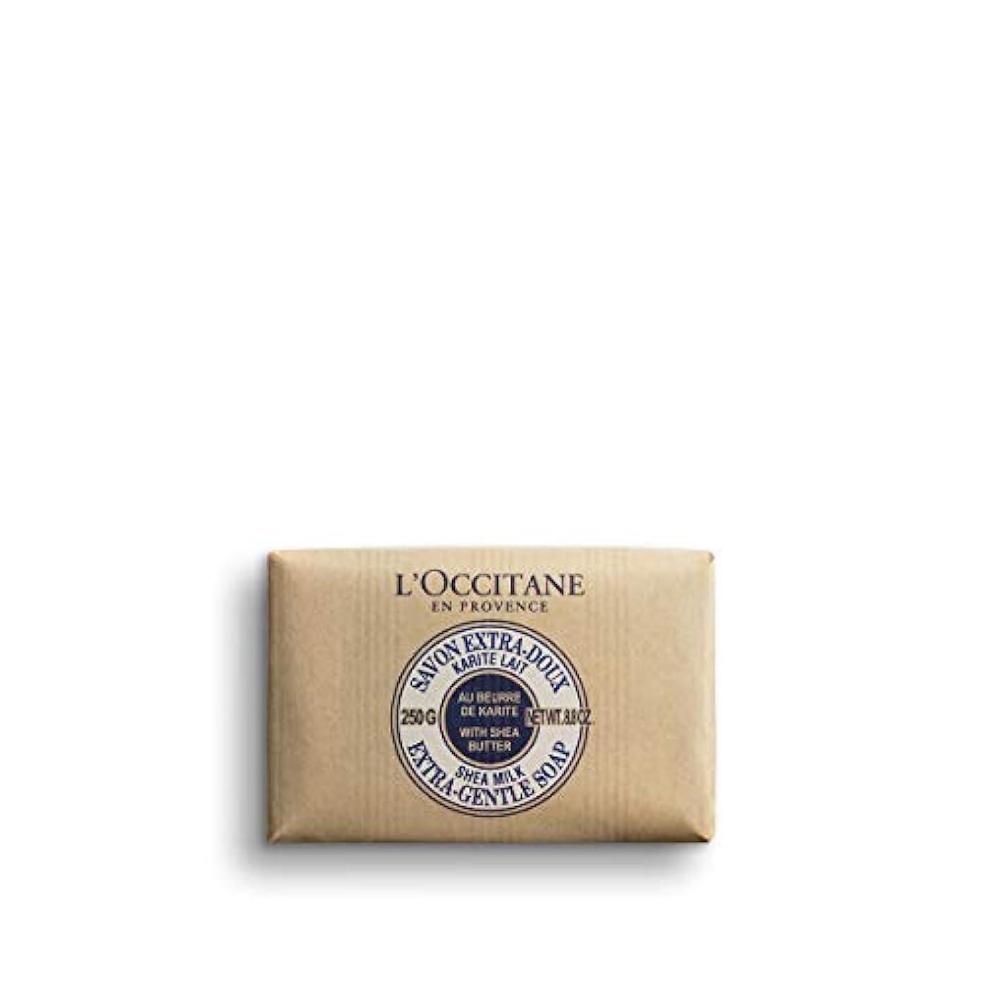 小道ひも幻滅ロクシタン(L'OCCITANE) シアバターソープ 250g ミルク