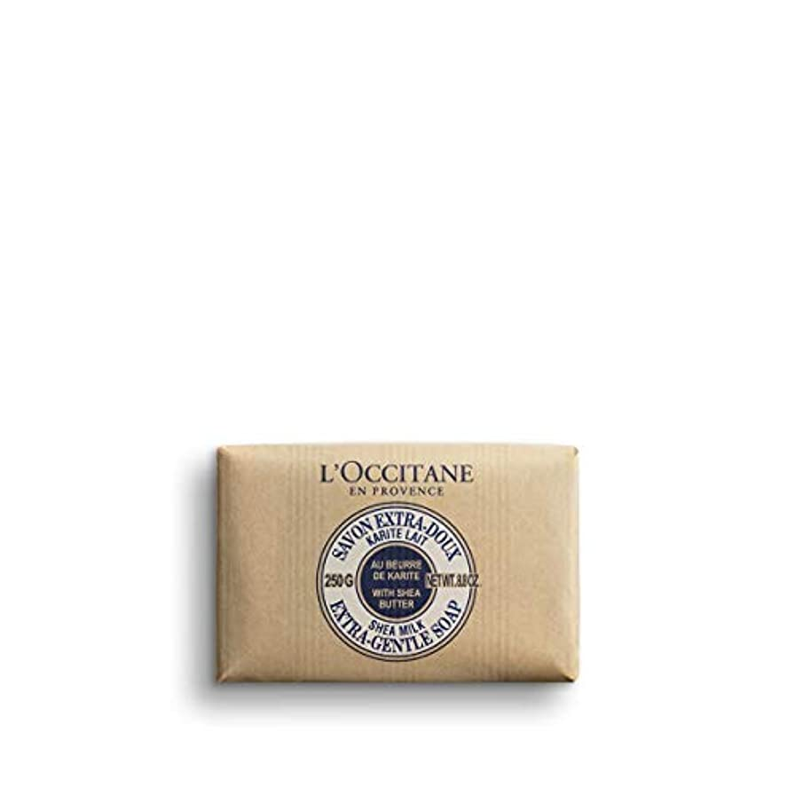 困った類人猿不格好ロクシタン(L'OCCITANE) シアバターソープ 250g ミルク
