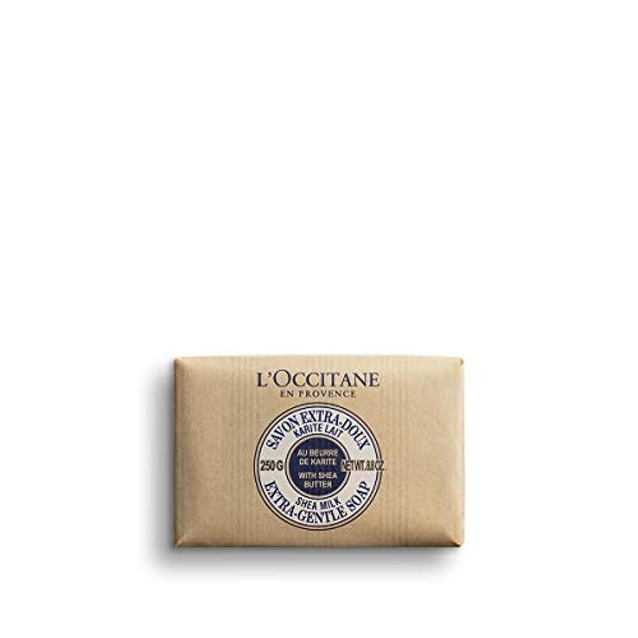 鰐下限られたロクシタン(L'OCCITANE) シアバターソープ 250g ミルク