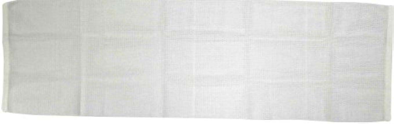退屈な証言するサイクロプスファシル 真珠タオル