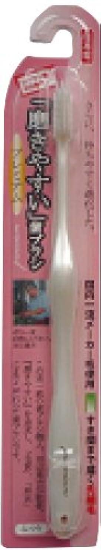 磨きやすい歯ブラシプレミアム(ふつう) 1P*12本入り