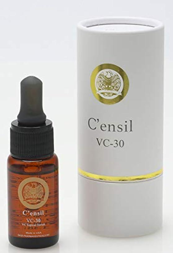 デッキ改修する穴センシル C'ensil VC-30:12ml (美容液)