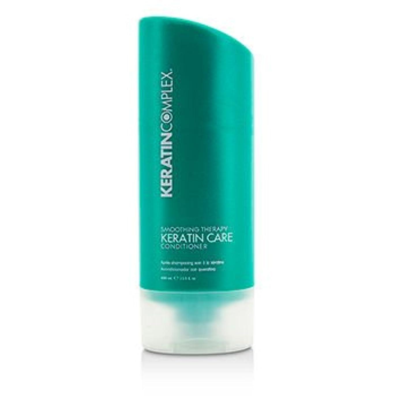 プログレッシブ泥日記[Keratin Complex] Smoothing Therapy Keratin Care Conditioner (For All Hair Types) 400ml/13.5oz