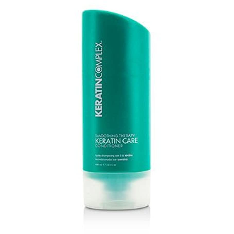 突っ込むオレンジアトラス[Keratin Complex] Smoothing Therapy Keratin Care Conditioner (For All Hair Types) 400ml/13.5oz