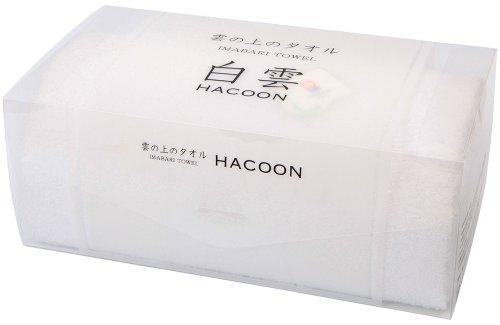 白雲(HACOON) バスタオル 箱入れギフト