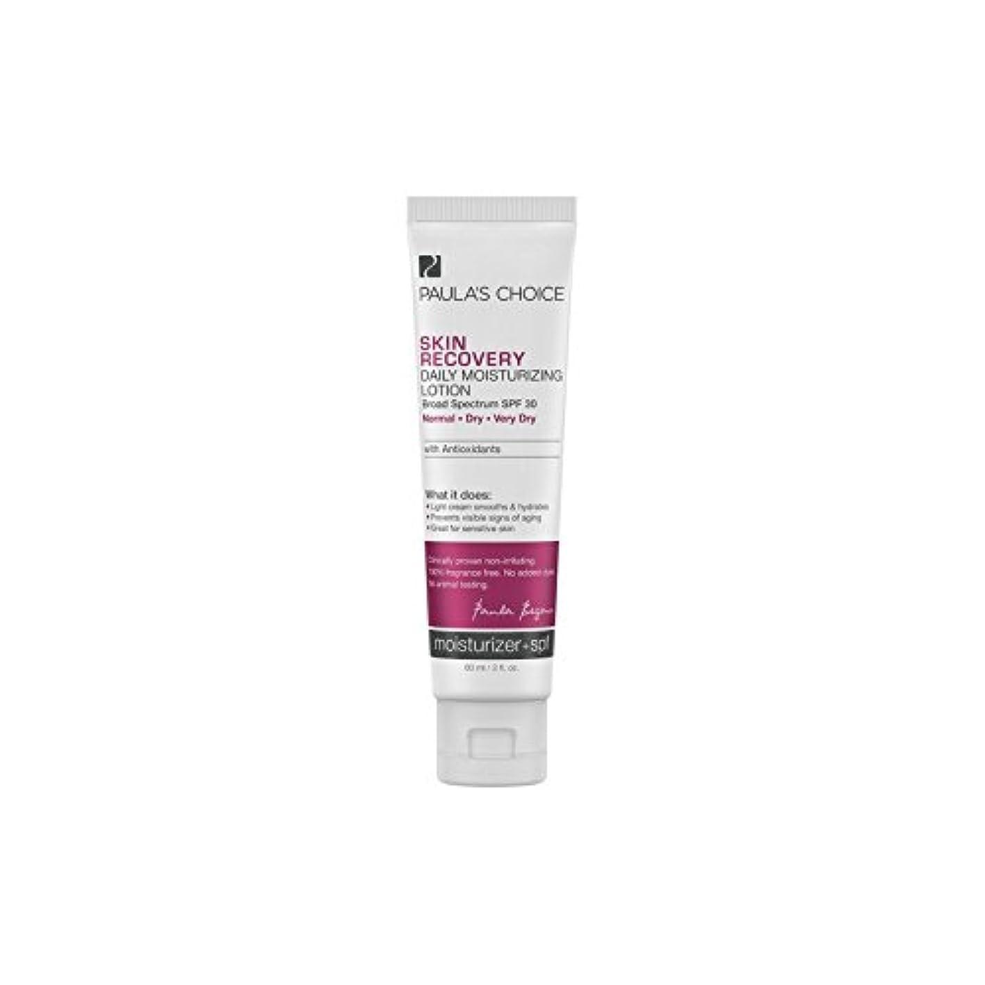 覗く最終的に孤独ポーラチョイスの肌の回復毎日の保湿ローション30(60ミリリットル) x4 - Paula's Choice Skin Recovery Daily Moisturizing Lotion Spf30 (60ml) (Pack...