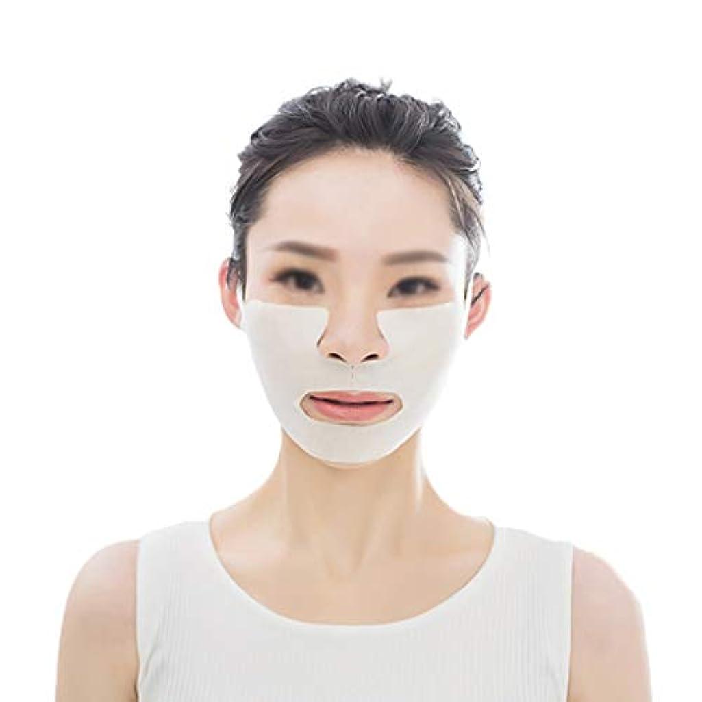 鳩被るビーズXHLMRMJ フェイシャルスリミング、薄いフェイスマスク、下顎咬筋のあごを改善してフェイシャルラインを形成する、5箱、フェイスマスクの3箱