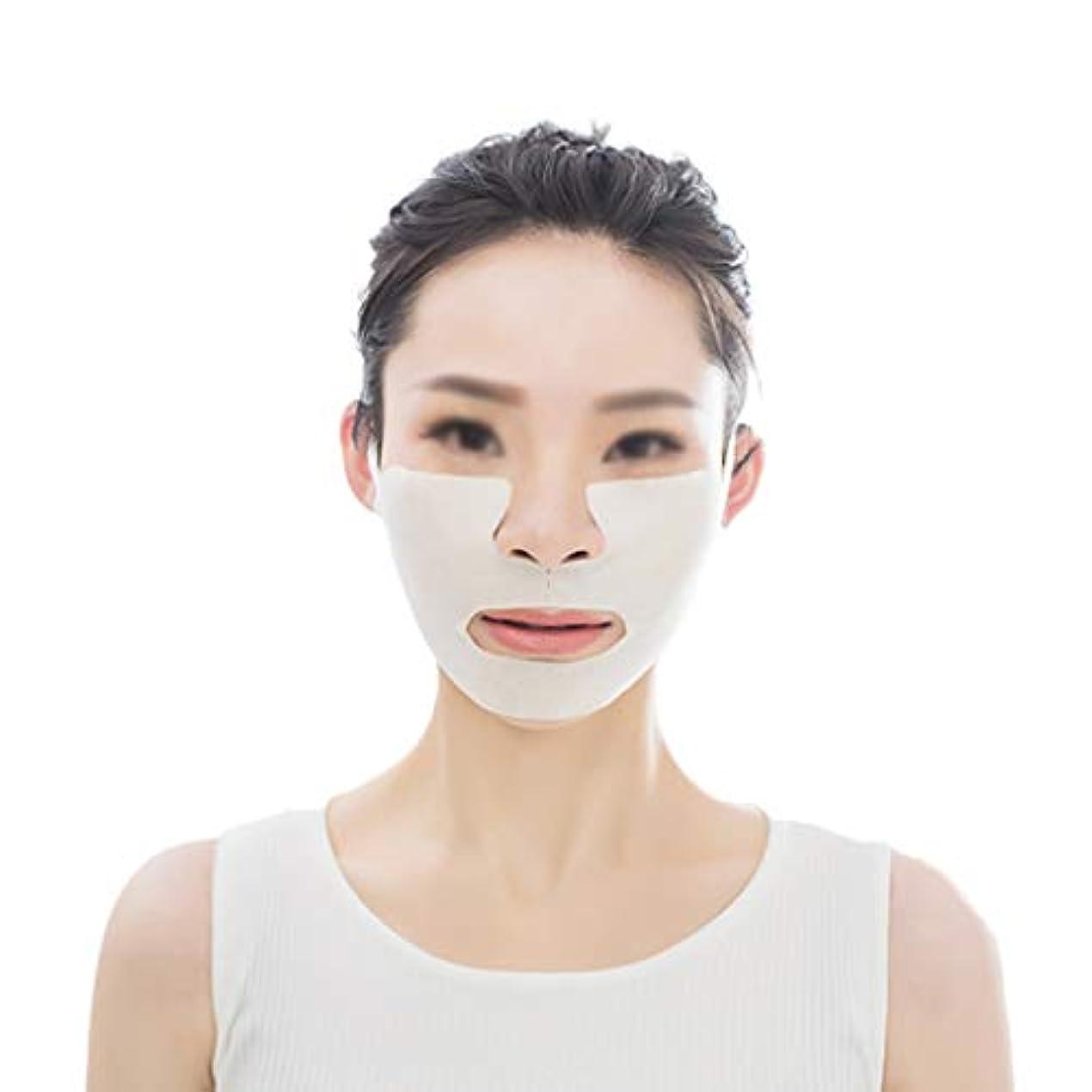 チャネル遡る判読できないXHLMRMJ フェイシャルスリミング、薄いフェイスマスク、下顎咬筋のあごを改善してフェイシャルラインを形成する、5箱、フェイスマスクの3箱