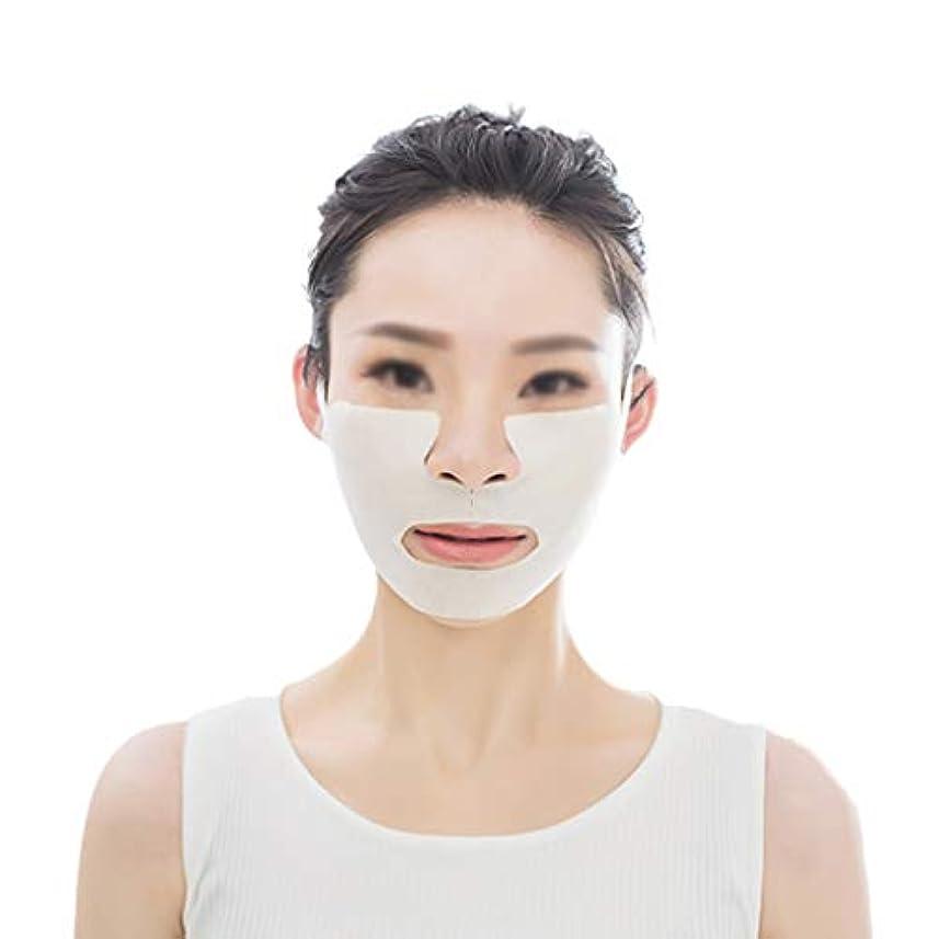 ディーラー乳白プロテスタントフェイシャルスリミング、薄いフェイスマスク、下顎咬筋のあごを改善してフェイシャルラインを形成する、5箱、フェイスマスクの3箱