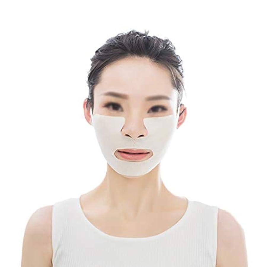 気性電気的ビットXHLMRMJ フェイシャルスリミング、薄いフェイスマスク、下顎咬筋のあごを改善してフェイシャルラインを形成する、5箱、フェイスマスクの3箱