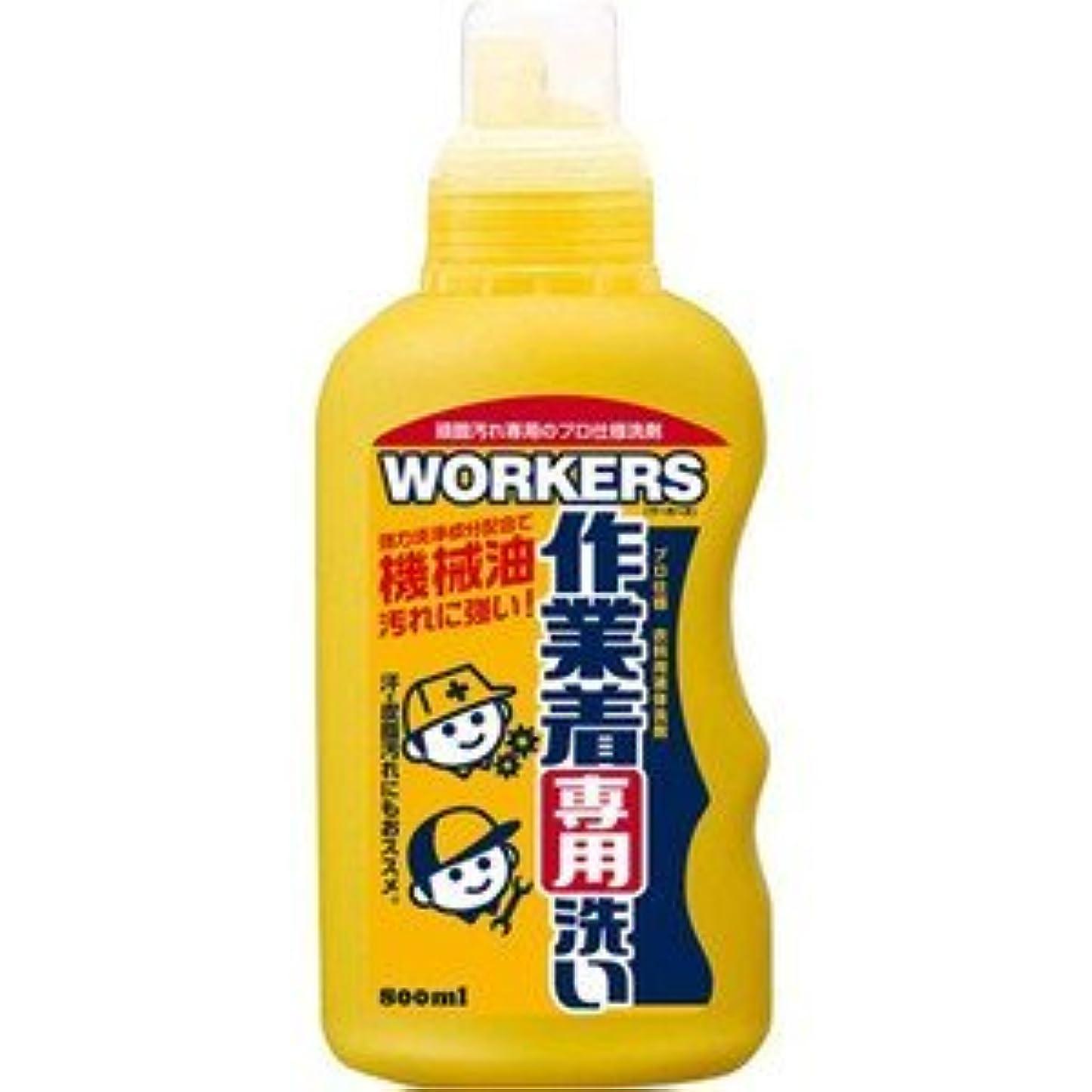 それぞれ横たわる洗剤(NSファーファ?ジャパン)WORKERS 作業着液体洗剤 本体 800ml