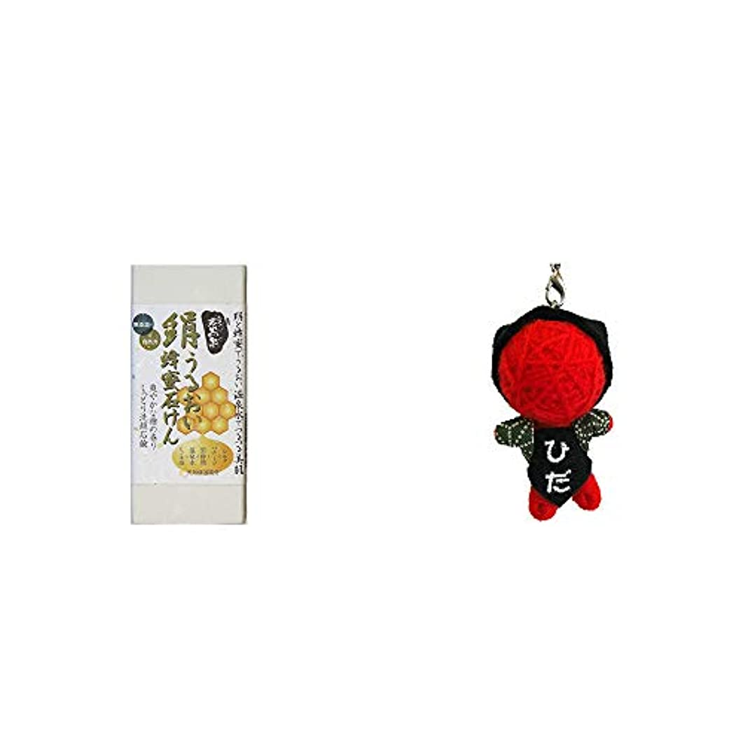 中庭ドレイン残り物[2点セット] ひのき炭黒泉 絹うるおい蜂蜜石けん(75g×2)?ハッピー さるぼぼドール ブドゥドール(ストラップ) / 魔除け?身代わり人形 //