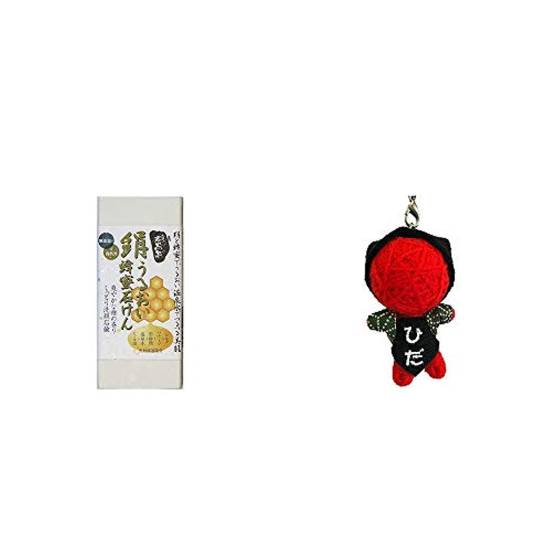 納税者彫刻家操作[2点セット] ひのき炭黒泉 絹うるおい蜂蜜石けん(75g×2)?ハッピー さるぼぼドール ブドゥドール(ストラップ) / 魔除け?身代わり人形 //