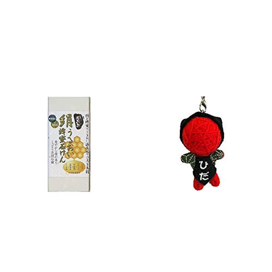 船酔い認可装置[2点セット] ひのき炭黒泉 絹うるおい蜂蜜石けん(75g×2)?ハッピー さるぼぼドール ブドゥドール(ストラップ) / 魔除け?身代わり人形 //
