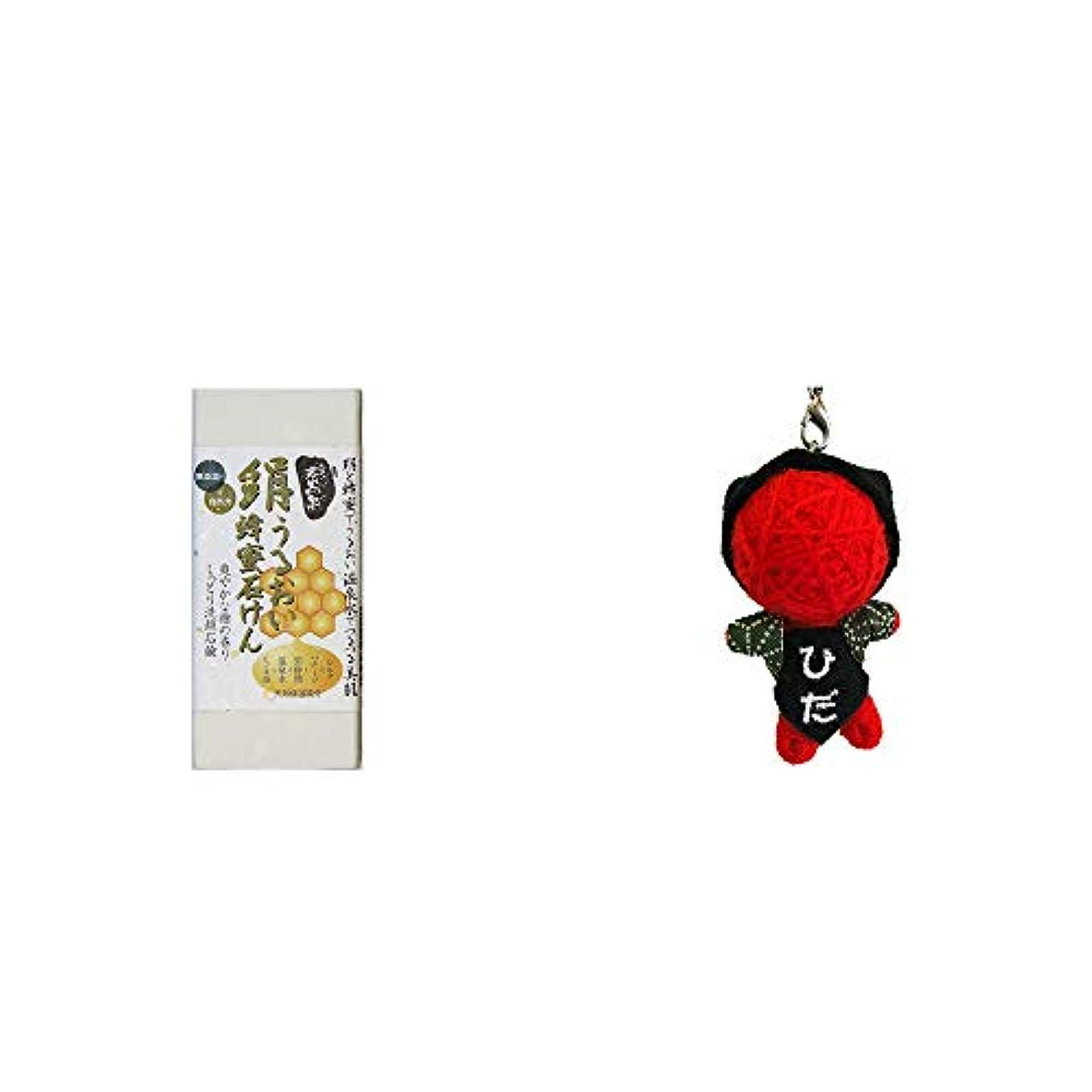 ブラシ裂け目栄光の[2点セット] ひのき炭黒泉 絹うるおい蜂蜜石けん(75g×2)?ハッピー さるぼぼドール ブドゥドール(ストラップ) / 魔除け?身代わり人形 //