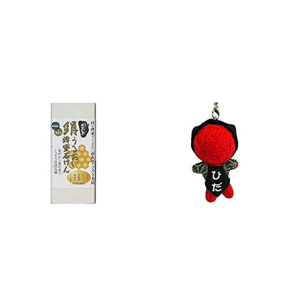 じゃない気球栄養[2点セット] ひのき炭黒泉 絹うるおい蜂蜜石けん(75g×2)?ハッピー さるぼぼドール ブドゥドール(ストラップ) / 魔除け?身代わり人形 //