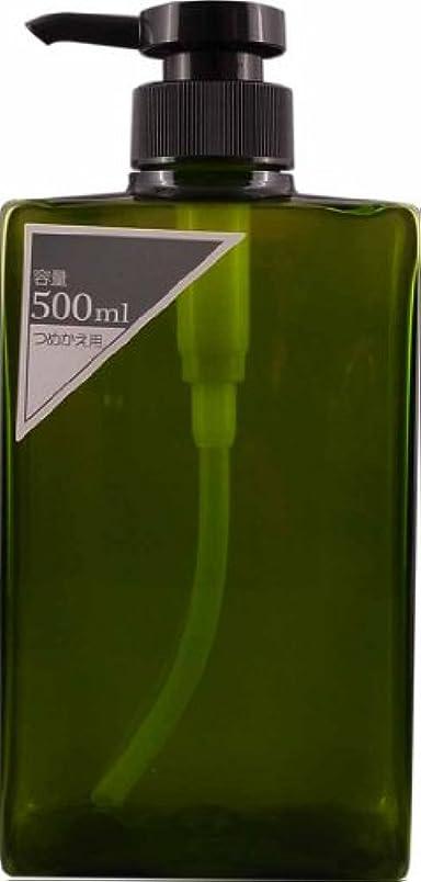 静かに経済不健全クルー リフィルボトル500ml(グリーン)