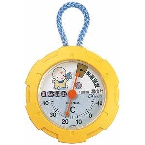 赤ちゃん専用温度計(1台)