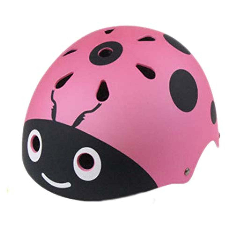 VORCOOL ヘルメット 子供 キッズ 幼児 サイクリングヘルメット バイクヘルメットヘッド 軽量  可愛い スポーツヘルメット スキー 登山 バイク 自転車 サイクリング スケート用(ピンク)