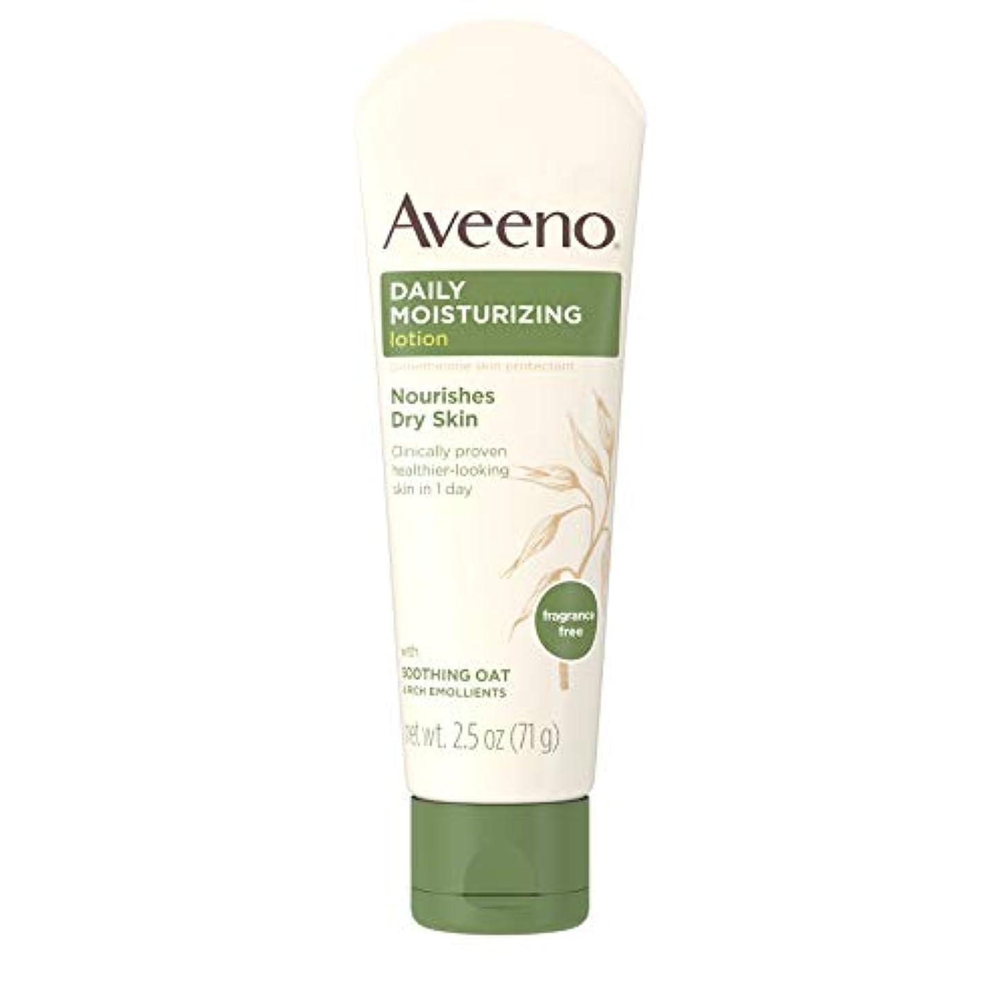 伝染性の本物検証Aveeno Daily Moisturizing Lotion with Oatmeal and Rich Emollients Fragrance Free, 2.5 oz by Aveeno