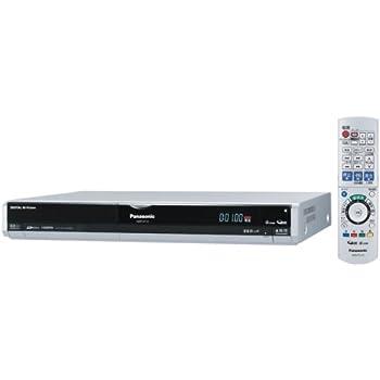 パナソニック 200GB DVDレコーダー DIGA DMR-XP10