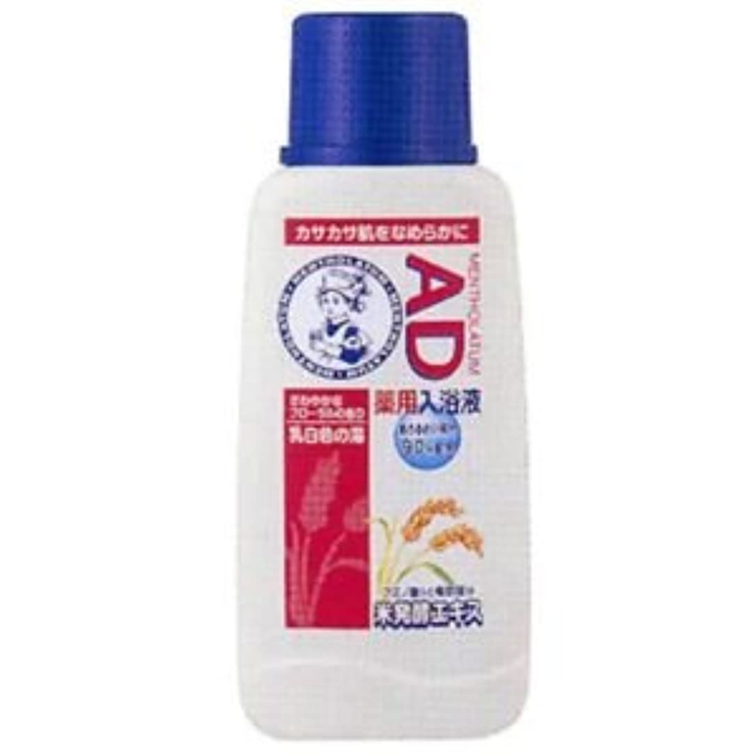 ゲーム解き明かすバイオレットメンソレータム AD薬用入浴剤 フローラルの香り(入浴剤) 5セット