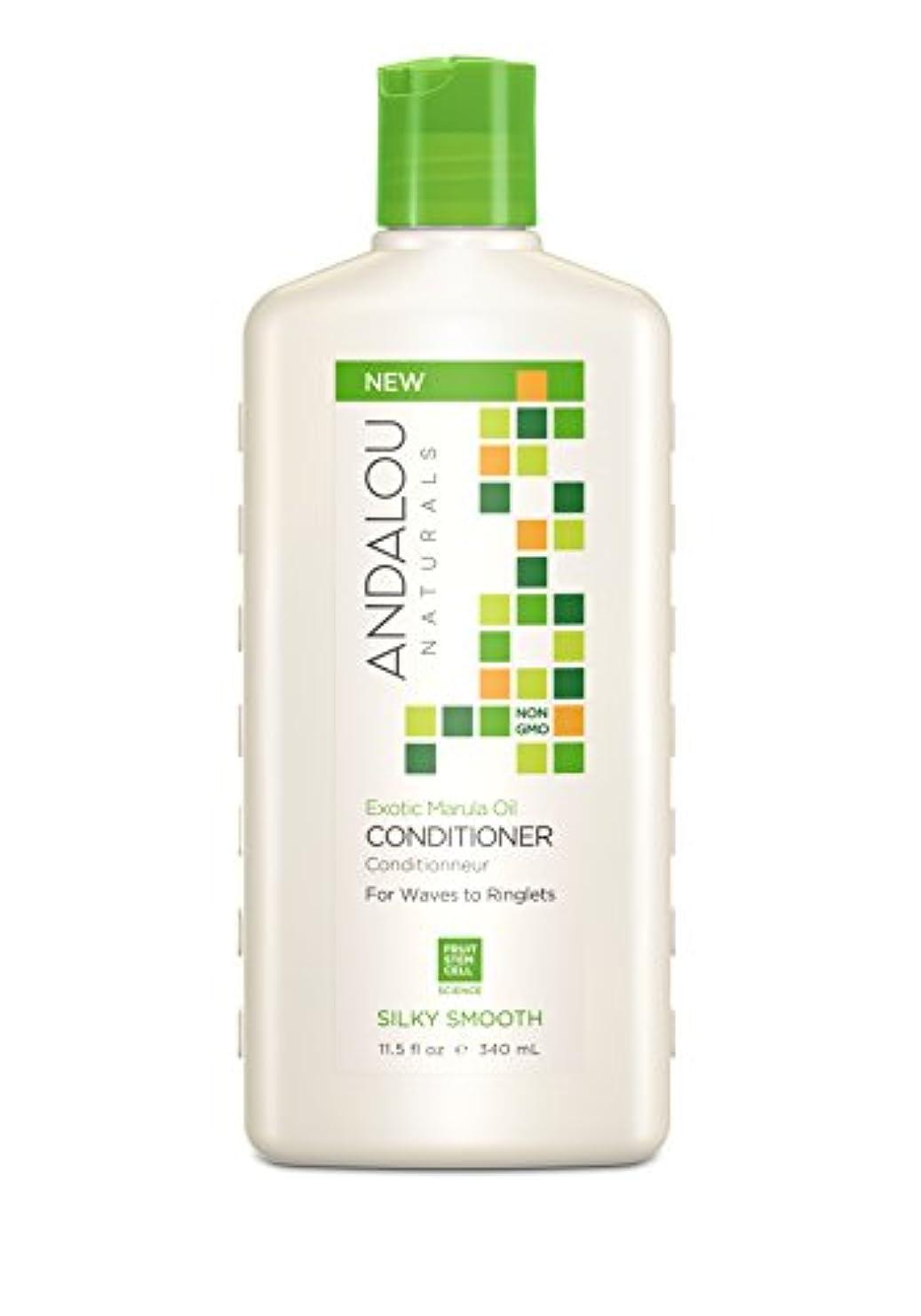 シャワー擁する依存するオーガニック ボタニカル ヘアコンディショナー コンディショナー トリートメント ナチュラル フルーツ幹細胞 「 EMO コンディショナー 」 ANDALOU naturals アンダルー ナチュラルズ