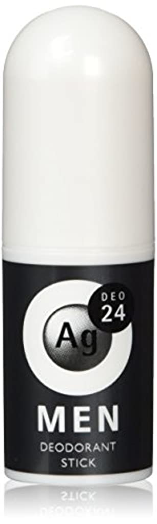 優しいネクタイ離れたエージーデオ24 メンズ デオドラントスティック 無香性 20g (医薬部外品)