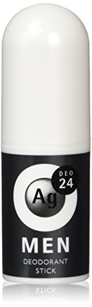 音原始的な比率エージーデオ24 メンズ デオドラントスティック 無香性 20g (医薬部外品)