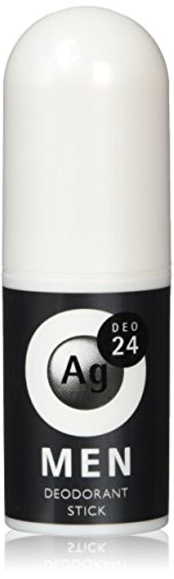 意志に反する実装するお風呂を持っているエージーデオ24 メンズ デオドラントスティック 無香性 20g (医薬部外品)