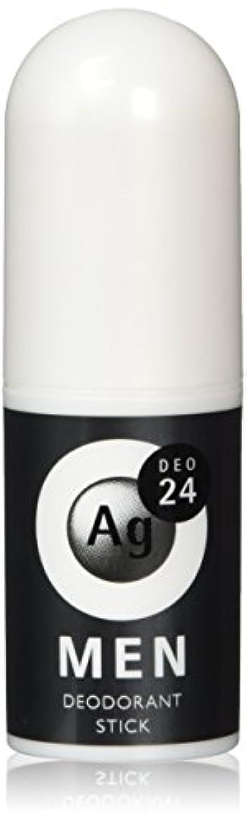 ソーシャル協力期限エージーデオ24 メンズ デオドラントスティック 無香性 20g (医薬部外品)