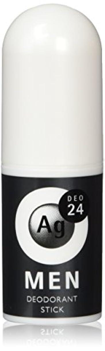 ヒロイック健康的征服エージーデオ24 メンズ デオドラントスティック 無香性 20g (医薬部外品)