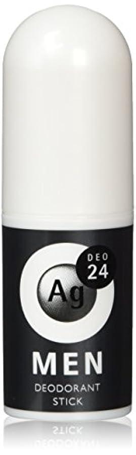 維持二週間噛むエージーデオ24 メンズ デオドラントスティック 無香性 20g (医薬部外品)