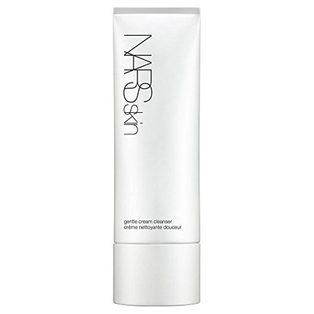 評議会年次グラス[NARS] Narsskin優しいクリームクレンザー、125ミリリットル - Narsskin Gentle Cream Cleanser, 125ml [並行輸入品]