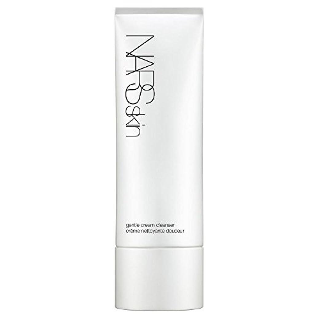 独裁飢く[NARS] Narsskin優しいクリームクレンザー、125ミリリットル - Narsskin Gentle Cream Cleanser, 125ml [並行輸入品]