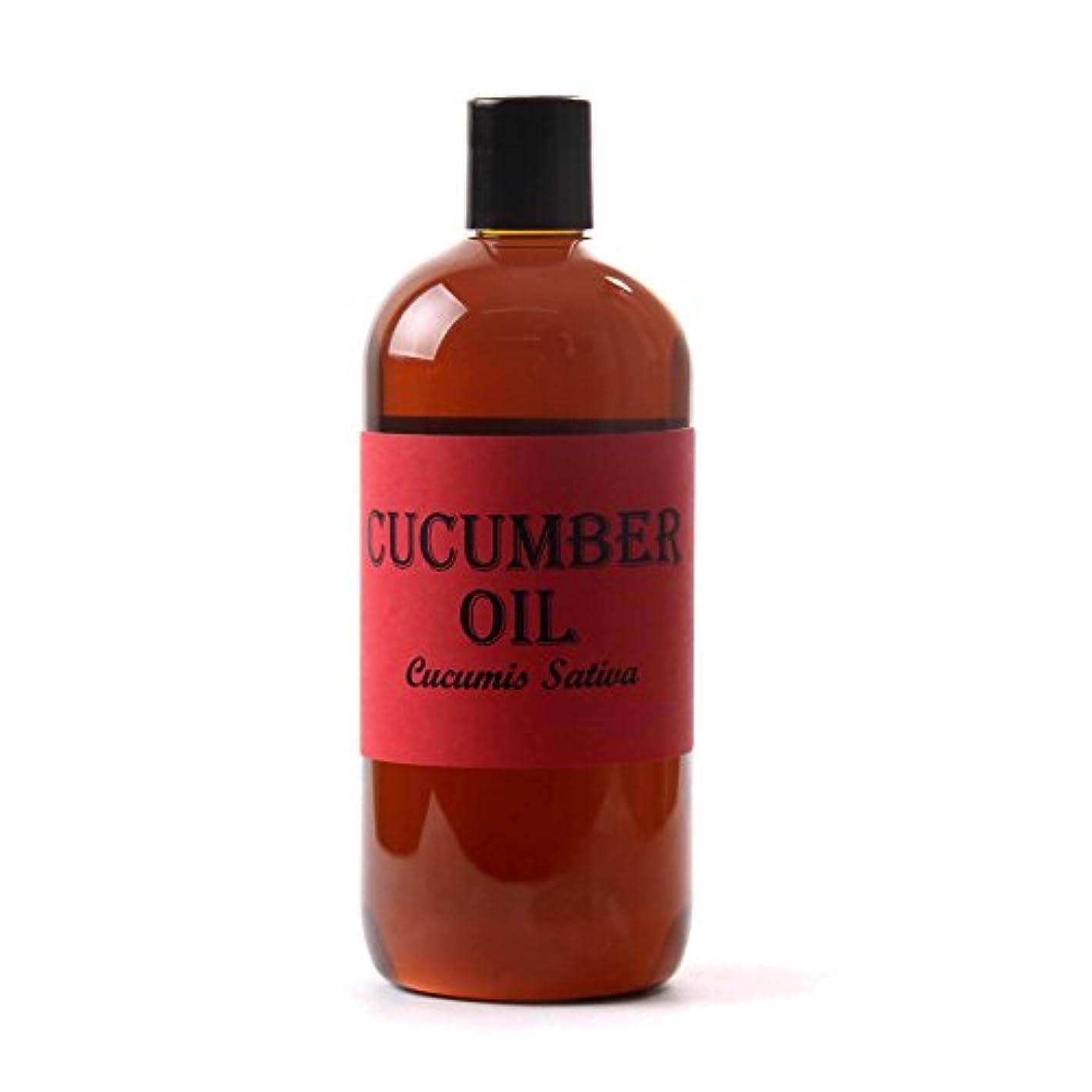 タクシーホバー煙Mystic Moments   Cucumber Virgin Carrier Oil - 500ml - 100% Pure